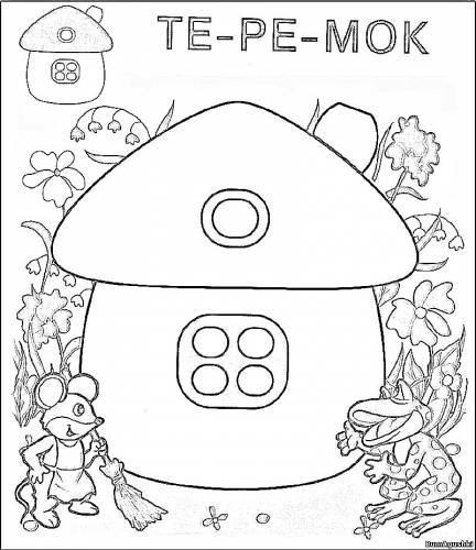 Розмальовки казках У полі стоїть теремок. Повз пробігає мишка-норушка і вирішує, що тепер це її будиночок. Незабаром з ...