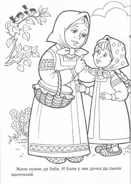 Coloring coloring pages to the tale geese swans Mother and daughter, geese Tale coloring pages