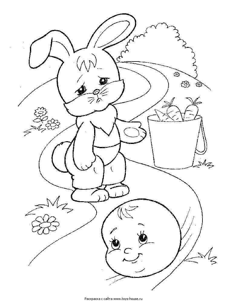 Розмальовки стоїть Колобок йде від зайчика по стежці поруч стоїть відро з морквою