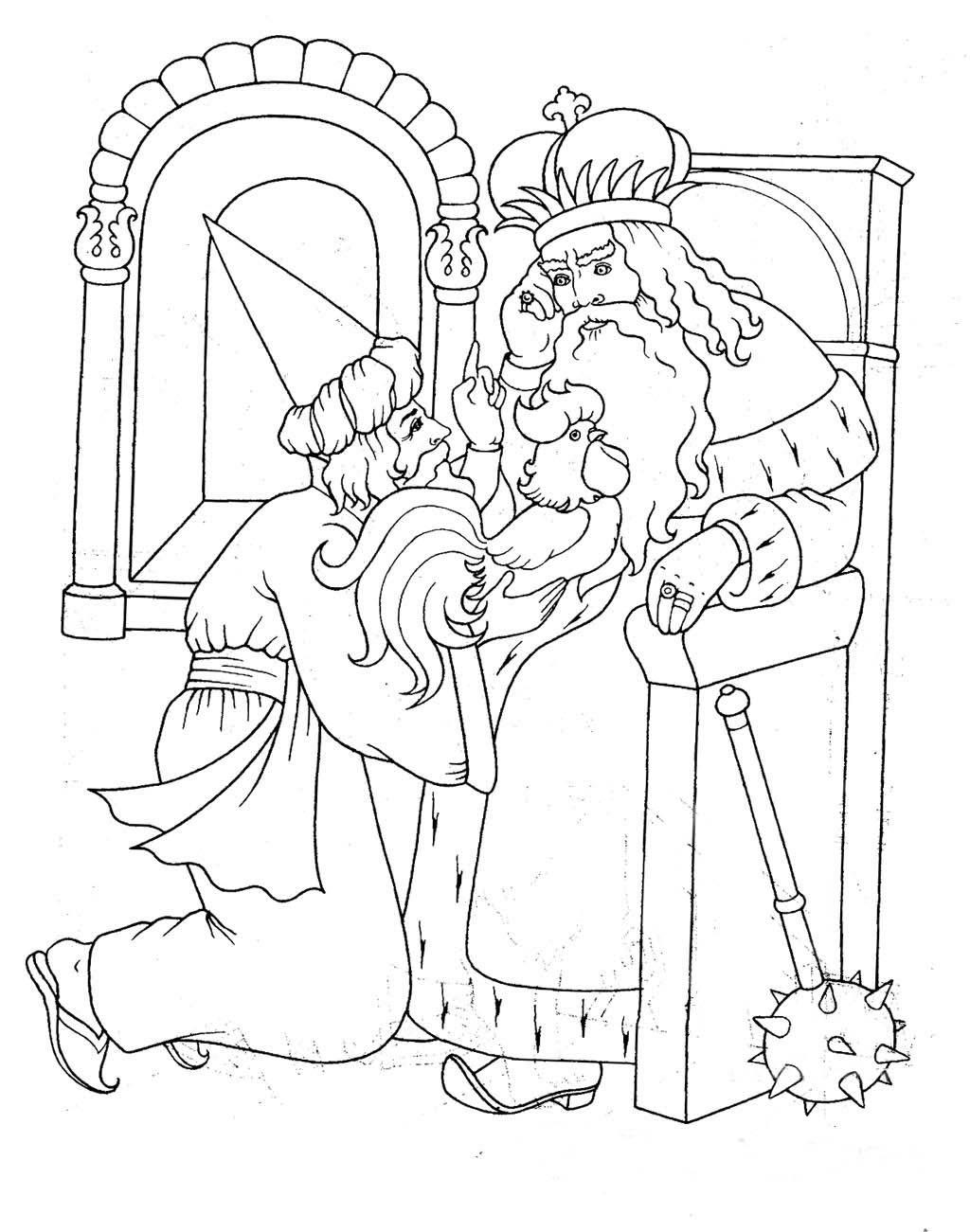 Coloring coloring pages the fairy tale The Golden Cockerel The Golden Cockerel, and the king, wizard tale coloring pages