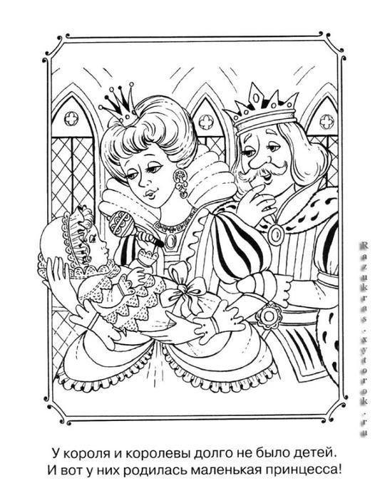 Розмальовки маленька У короля і королеви довго не було дітей. І ось у них народилася маленька принцеса.