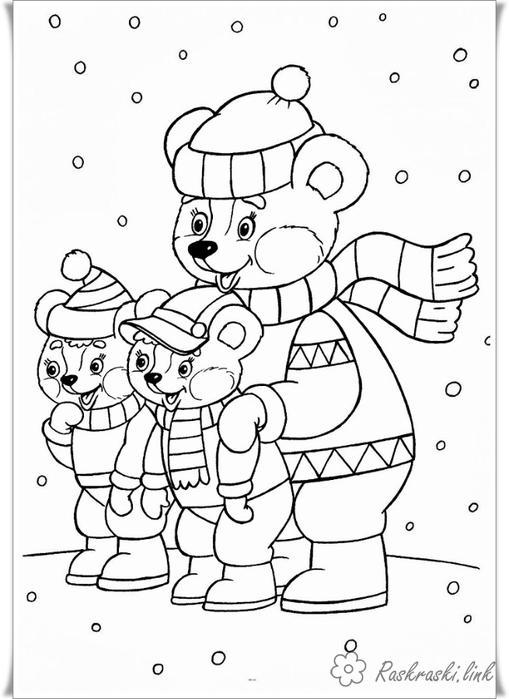 Раскраски зима раскраски детям, черно-белые картинки, новый год, праздник, зима, медвежонок, медведица, шарфик