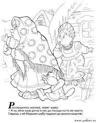 Coloring coloring pages the fairy tale Jack Frost step-mother with her daughter, Frost Fairy Tale coloring pages