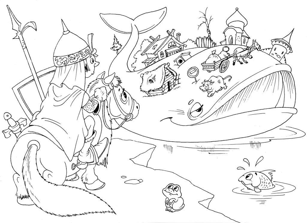 Розмальовки розмальовки Іван-селянський син і чудо-юдо чудо юдо, село, кит, іван селянський син на коні