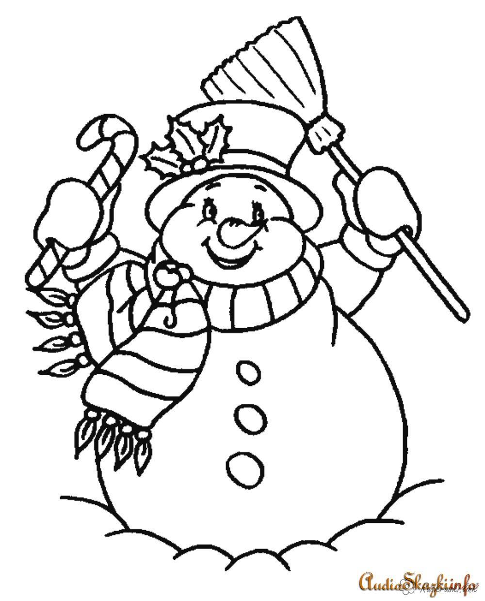 Розмальовки сніговик розмальовки дітям, чорно-білі картинки, новий рік, свято, зима, сніговик, мітла, волоть