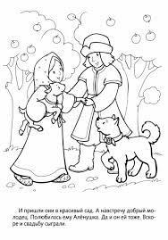 Розмальовки розмальовки до казки Оленка та братик Іванко Оленка, молодець і козеня, сестриця Оленка та братик Іванко