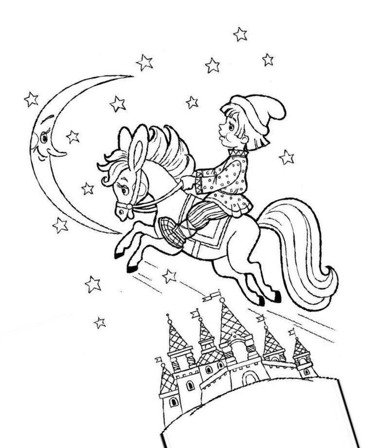 Раскраски рядом Иван-Дурак на коне-горбунке в небе рядом с полумесяцем и звездами