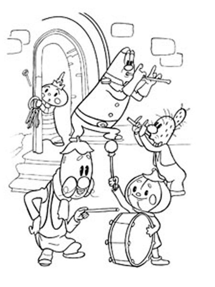 Раскраски бы Чиполлино со своими друзьями отвлекает охрану что бы забрать ключи