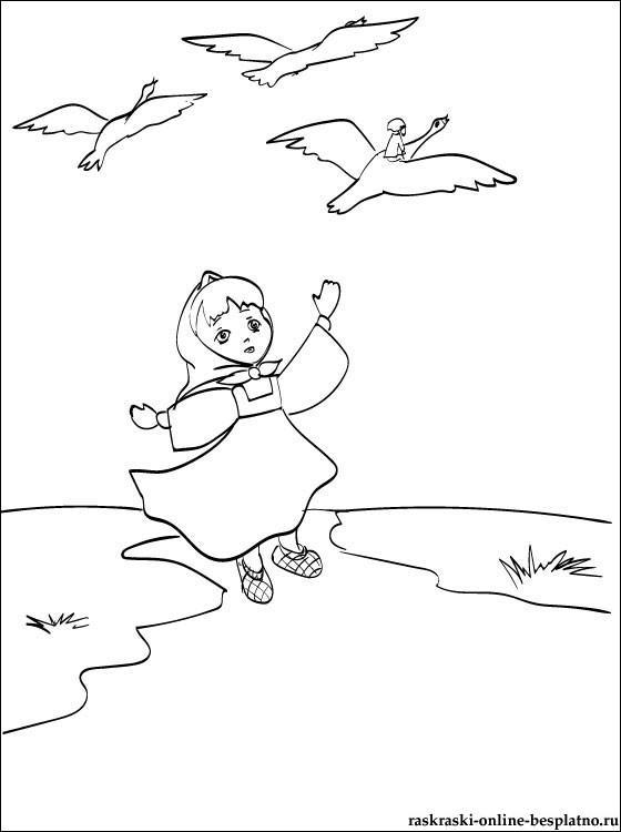 Розмальовки дівчинка Дівчинка кличе свого братика якого вкрали гуси-лебеді і полетіли в небо