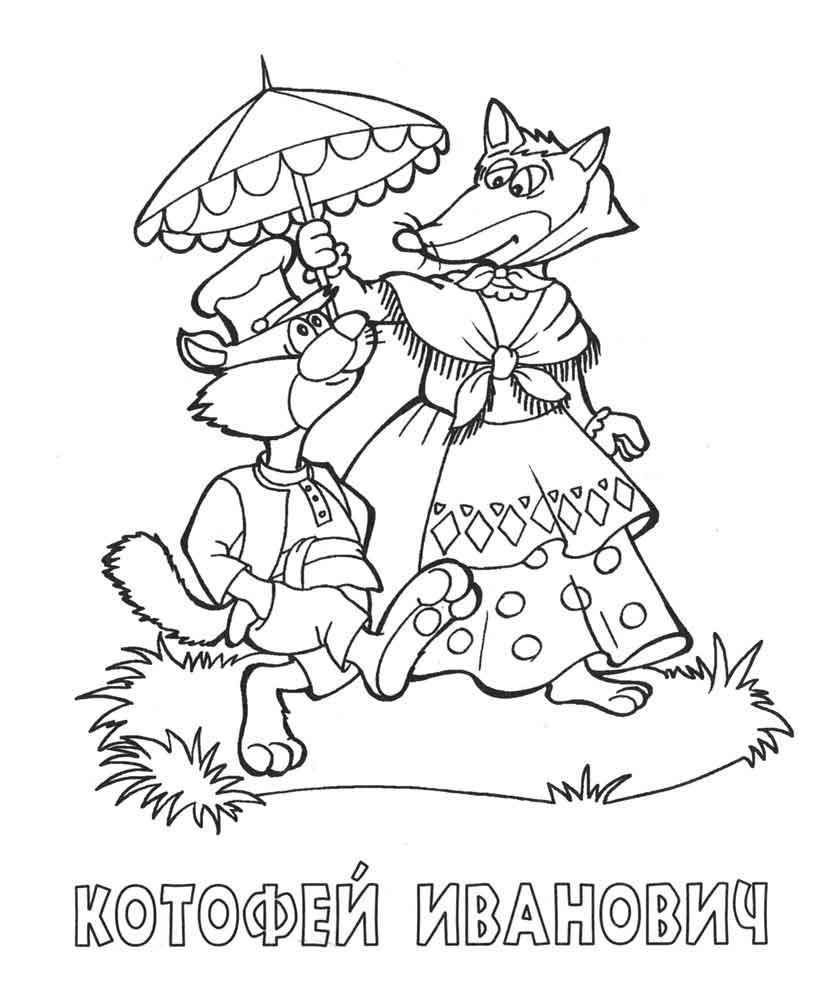 сказка кот и лиса картинки нарисовать первый