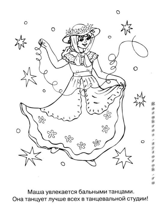 Coloring hat Girl dancing in a magnificent dress and a big hat