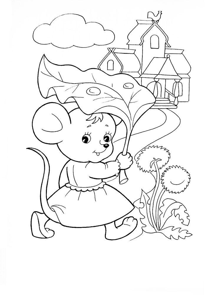 Раскраски бы Мышка по тропинке к теремку прикрыв голову листком что бы не промокнуть от дождя
