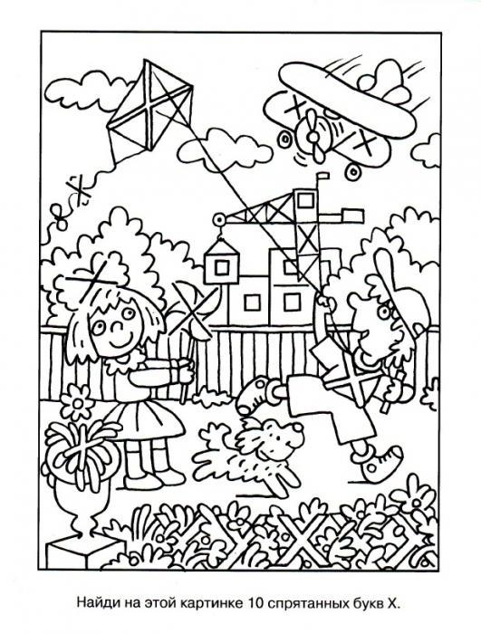 Розмальовки грають Веселі хлопчик і дівчинка грають у дворі а так само з ними собачка