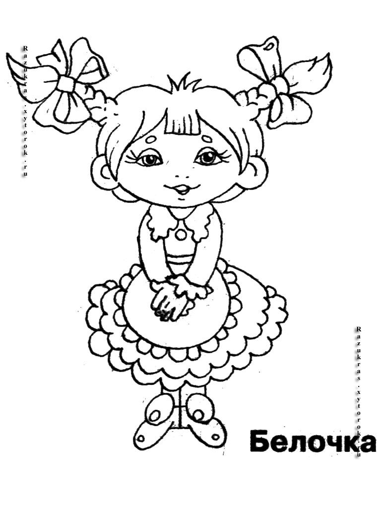 Coloring head It should be a beautiful girl in a lace dress with two braids on her head