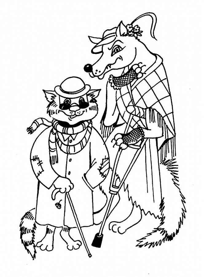 Раскраски бы Золотой ключик слепой кот и хромая лиса переоделись что бы обмануть буратино