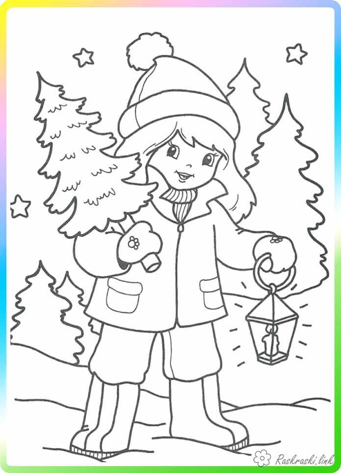 Розмальовки дівчинка розмальовки дітям, чорно-білі картинки, новий рік, свято, зима, дівчинка, ялинка, ліхтарик