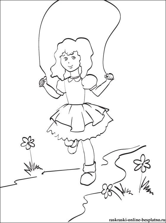 Раскраски раскраски для детей по сказкам Бежит девочка по тропинке и прыгает на скакалке