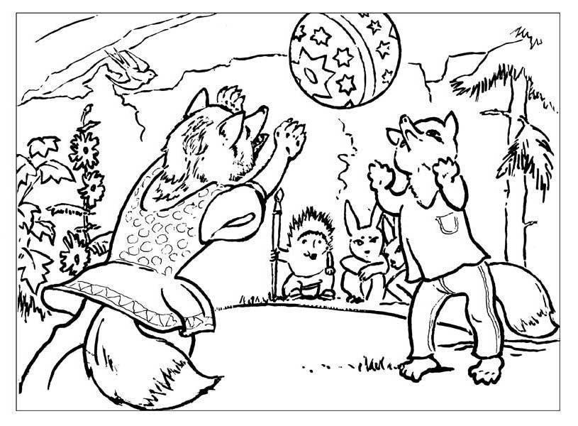 Раскраски мячик Две лисицы играют в мячик а другие звери за ними наблюдают