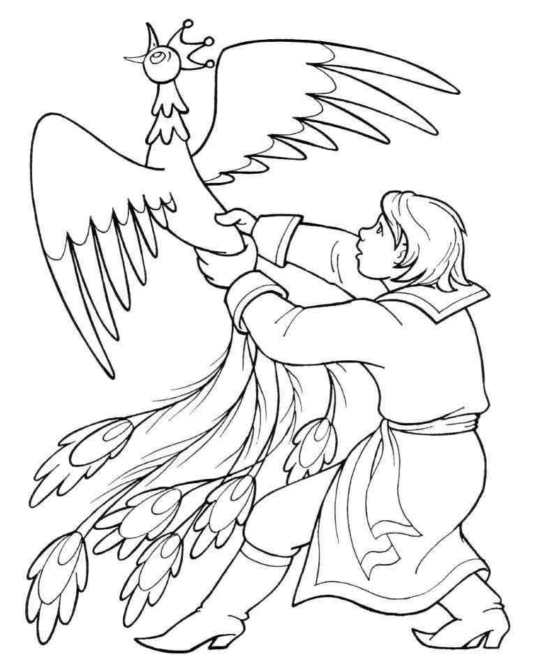 Раскраски раскраски для детей по сказкам Иван дурак поймал жар птицу и держит ее чтобы не улетела